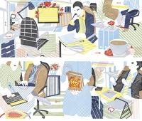 208_love-office.jpg